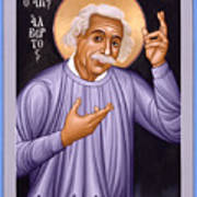 Albert Einstein  Scientist, Humanitarian, Mystic - Rlabe Art Print