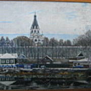 Alexandrov Sloboda Museum View Art Print