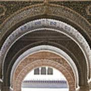 Alhambra Arches Art Print by Jane Rix