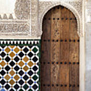 Alhambra Door Detail Art Print