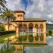 Alhambra Pool Art Print