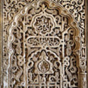 Alhambra Wall Panel Art Print by Jane Rix