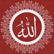 Allah - Mandala Design Art Print