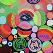 Allah Names - Circles Art Print