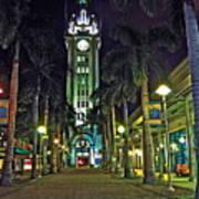 Aloha Towers Art Print