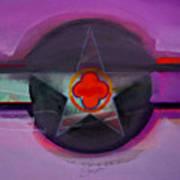 American Lilac Art Print