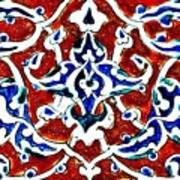 An Iznik Polychrome Pottery Tile, Turkey Circa 1580, By Adam Asar, No 18b Art Print