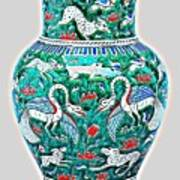 An Ottoman Iznik Style Floral Design Pottery Polychrome, By Adam Asar, No 7a Art Print
