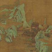 Ancient Landscape Art Print