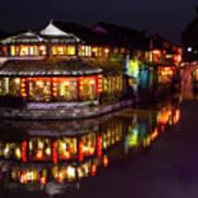 Ancient Style Restaurant On Water By Stone Bridge Art Print