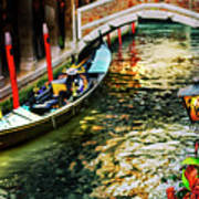 ancient Venice Art Print