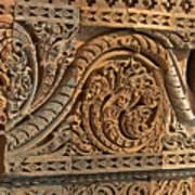 Ancient Wall Art Print