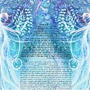 Angels Ketubah-reformed And Interfaith Version Art Print