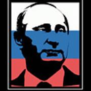 Anti Trump Art Impeach President Resist Putin Dark Art Print