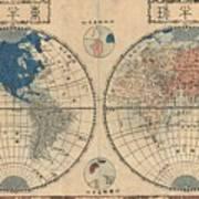 Antique maps old cartographic maps antique japanese map of the antique maps old cartographic maps antique japanese map of the world shincho gumiabroncs Images