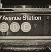 Antique Subway Entrance Art Print by Dick Wood