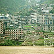 Apartments, China Art Print