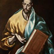 Apostle Saint James The Less Art Print