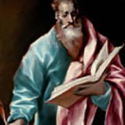 Apostle Saint Matthew Art Print