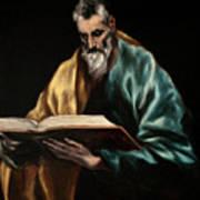 Apostle Saint Simon Art Print