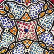 Arabic Ceramic Art Print