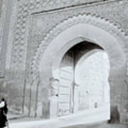 Arch In The Casbah Art Print