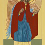 Archangel St Michael 193 Art Print