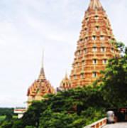 architecture at Wat Tham Sua Art Print
