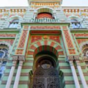 Architecture Of Odessa 3 Art Print