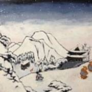 Art Of Buddhism And Shintoism And Two Paths In The Snow Art Print