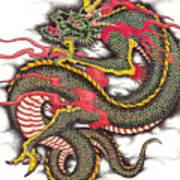 Asian Dragon Art Print by Maria Arango