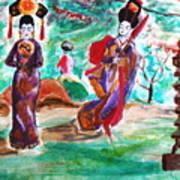 Asian Lovelies Art Print
