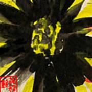 Asian Sunflower Art Print