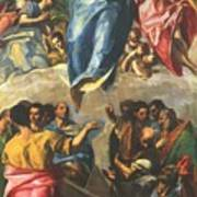 Assumption Of The Virgin 1577 Art Print