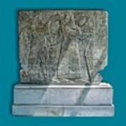 Assyrian Relief 02 Art Print
