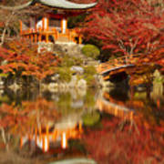 Autumn Colours At Daigo-ji Temple In Kyoto In Japan Art Print