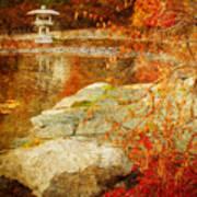 Autumn In The Gardens Art Print