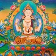 Four-armed Avalokiteshvara Art Print
