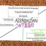 Azerbaizian Art Print