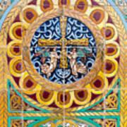 Azulejo - Colorful Details Art Print