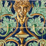 Azulejo Tile Art Print