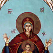 Baby Jesus In Orthodox Church Art Print