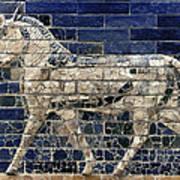 Babylon: Enamel Brick Bull Art Print