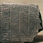 Babylonian Calendar Art Print