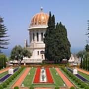 Bahai Gardens Art Print