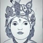 Bal Krishna Art Print