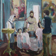 Baptism Art Print