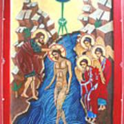 Baptism Of Christ             Theophany Art Print