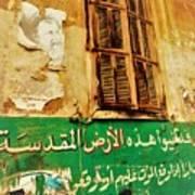 Basta Wall Art In Beirut  Art Print