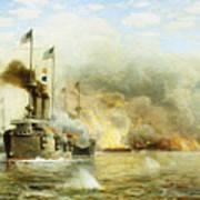 Battleships At War Art Print